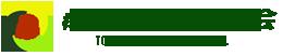 株式会社トモトシ商会|柏崎市で中古タイヤ、農機具、重機、自動車、廃車、事故車買取、販売、非鉄金属回収などを行っております。
